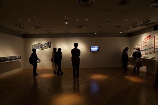 Ideopolis exhibition