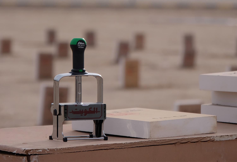 ToKuwaiti's Banned Book Graveyard detailed shot
