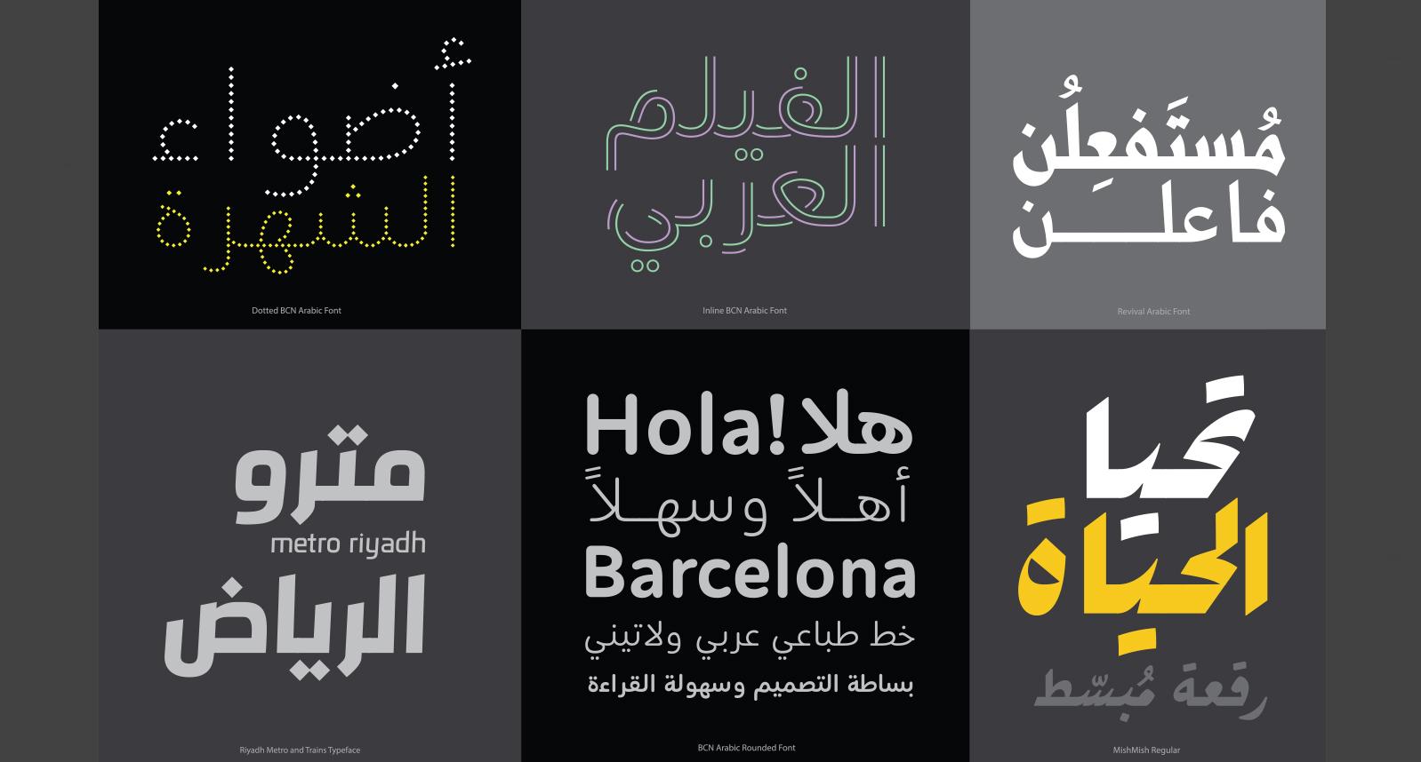 Alumni spotlight of Tarek black colored design Atrissi