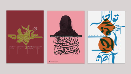 Alumni spotlight of Tarek Atrissi arabic poster design