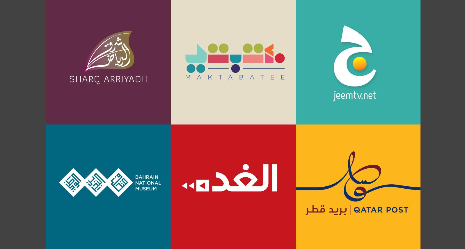 Alumni spotlight of Tarek Atrissi colorful design