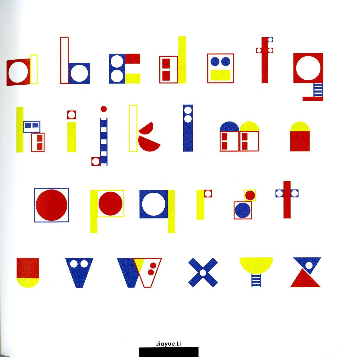 colorful geometric typography design