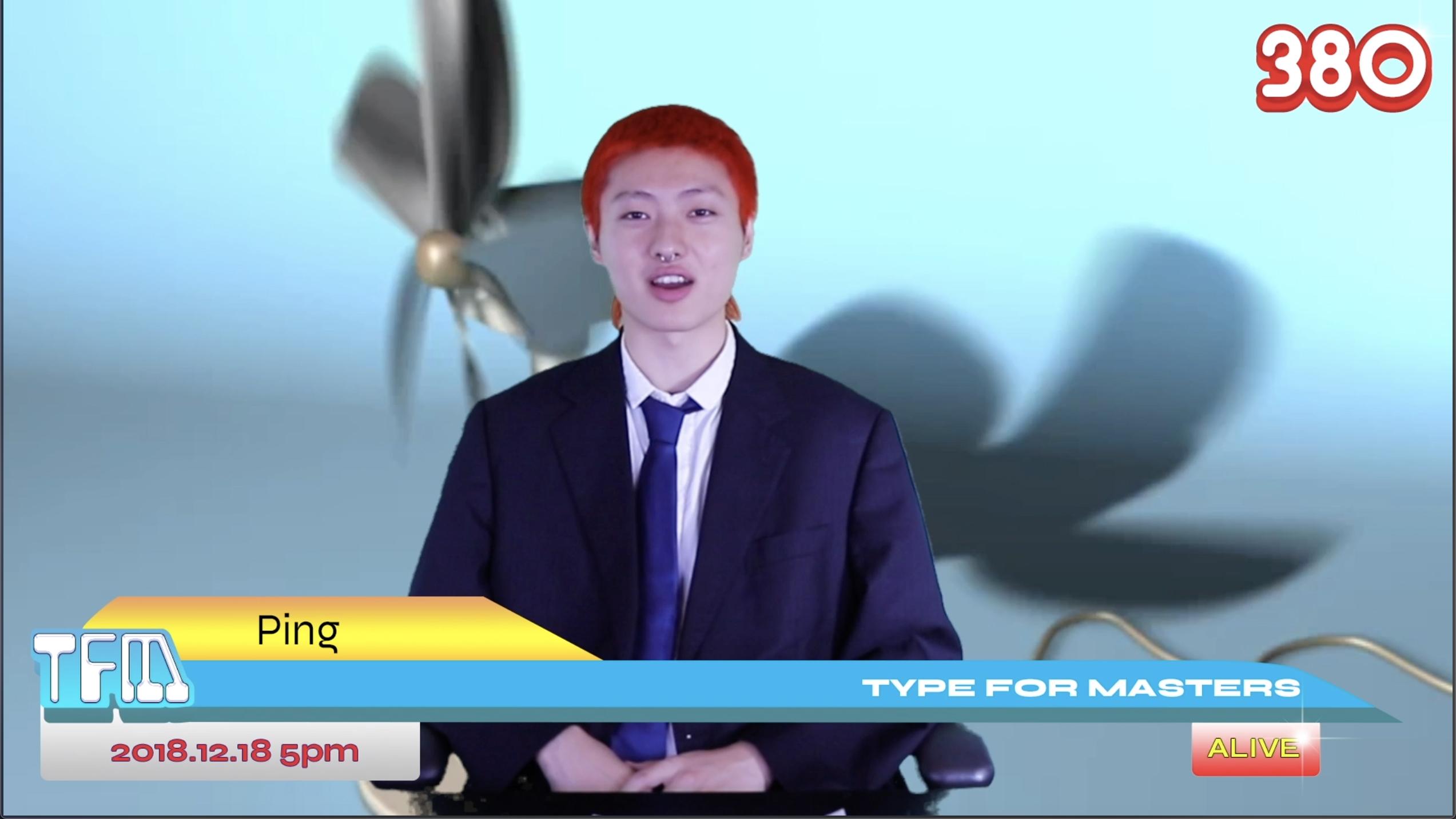 Yijing Wu weather forecast
