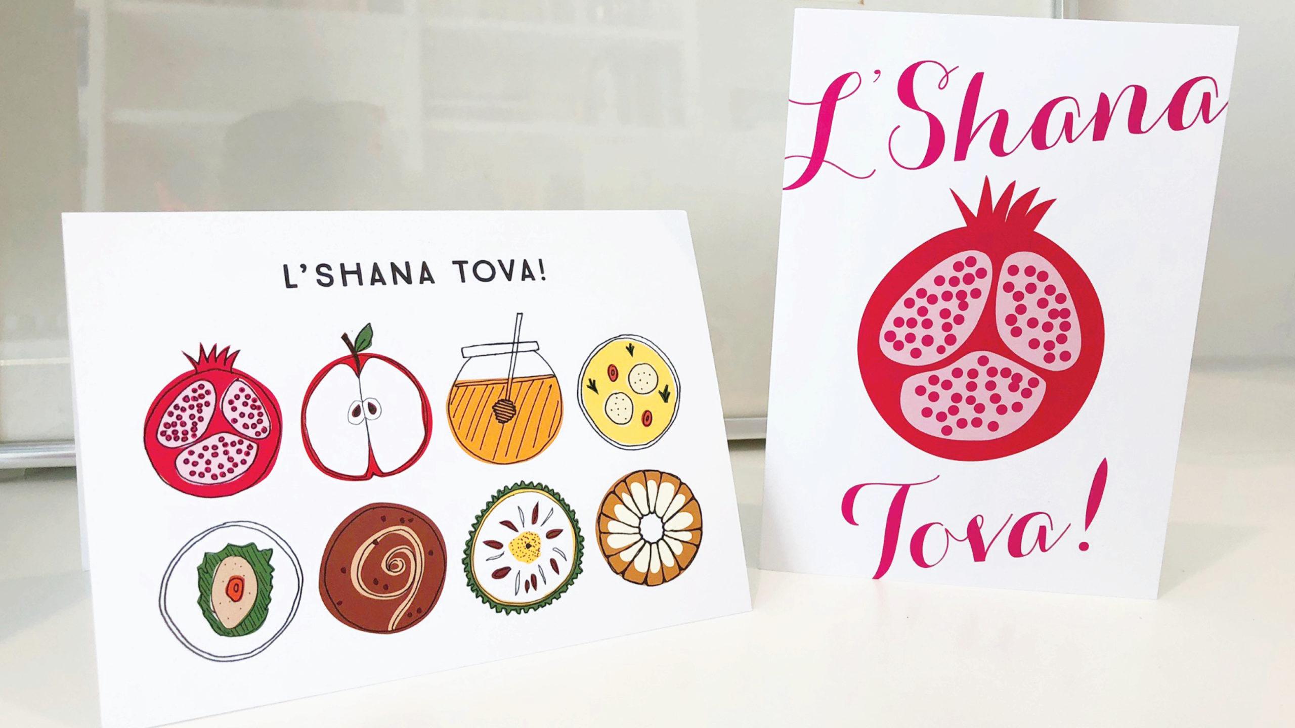 Jewish Museum cards