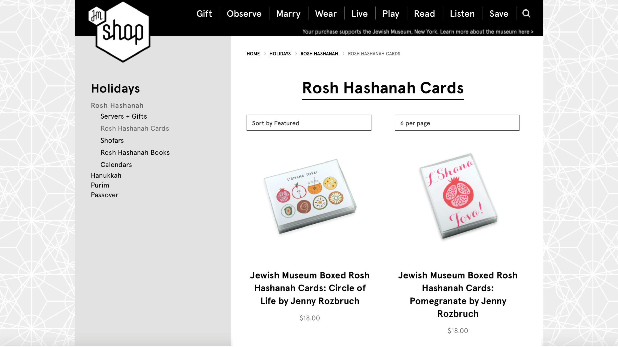 Jewish Museum website