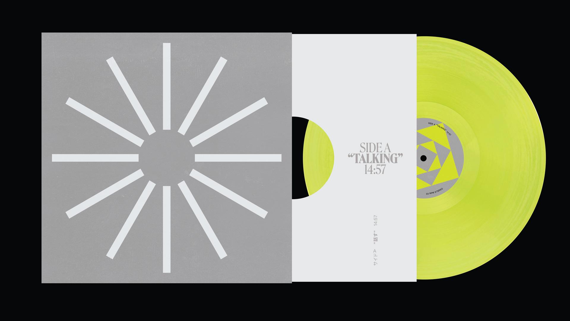 Haruomi Hosono vinyl cover, sleeve and LP
