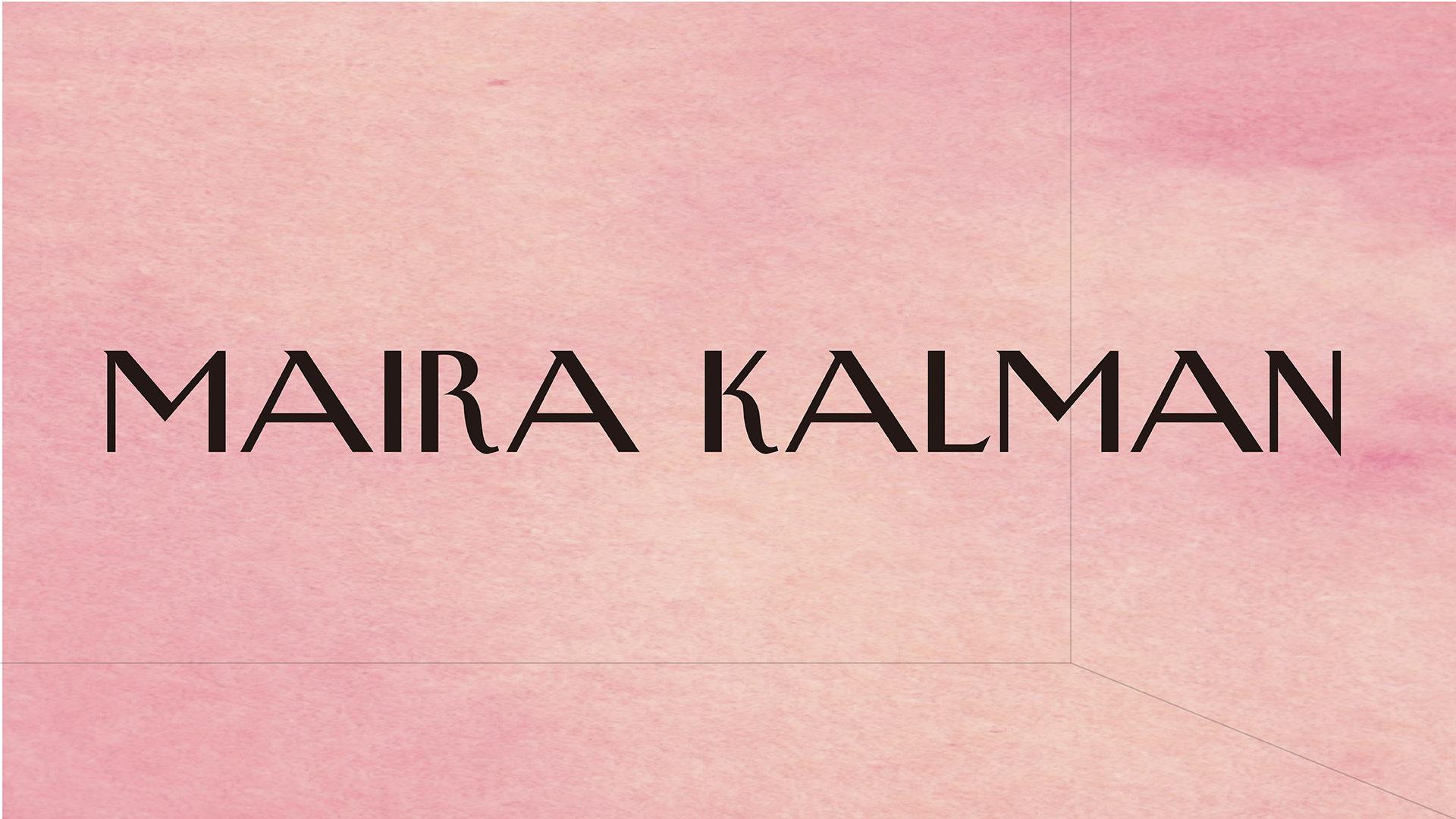 Maria Kalman lecture announcement