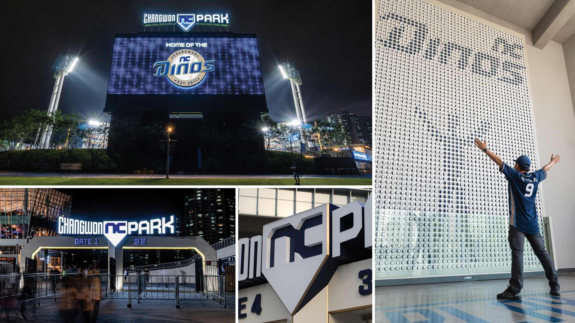 branding for baseball stadium