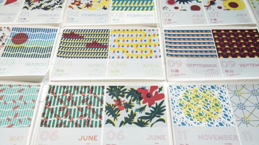Miao Zhao calendar design