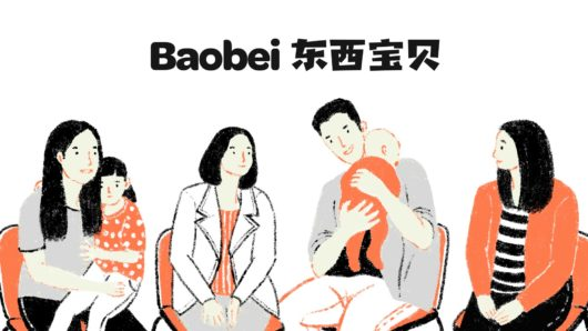 Baobei bilingual logo, and illustration of four adults and two toddlers