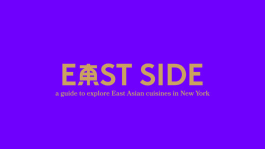 East Side logo and tagline; gold type on purple background