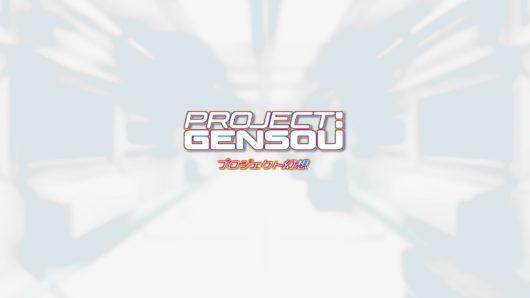 Project: Gensou logo