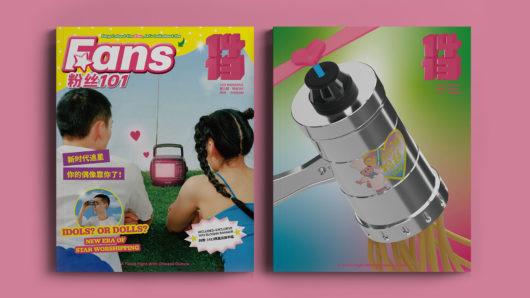 1413 Magazine covers
