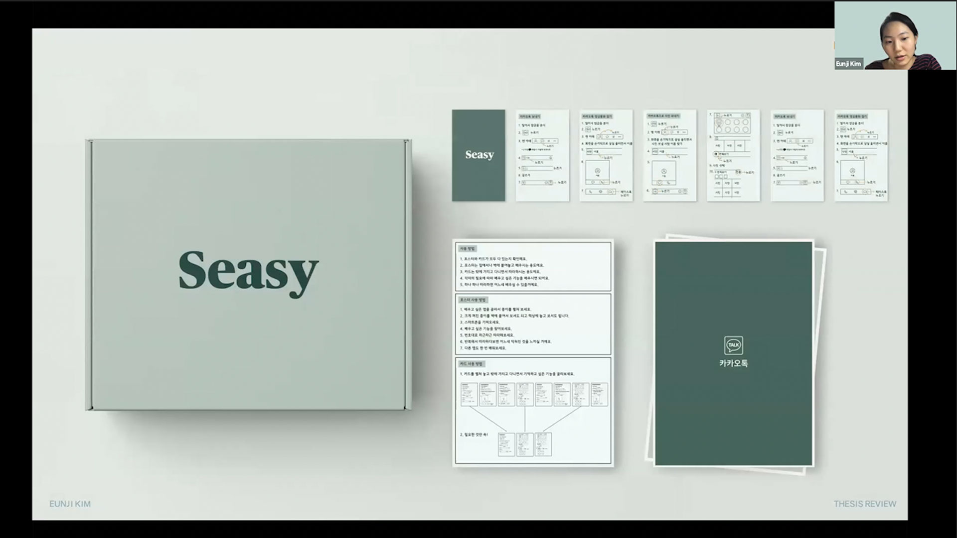 seasy box with instructions for using smartphone