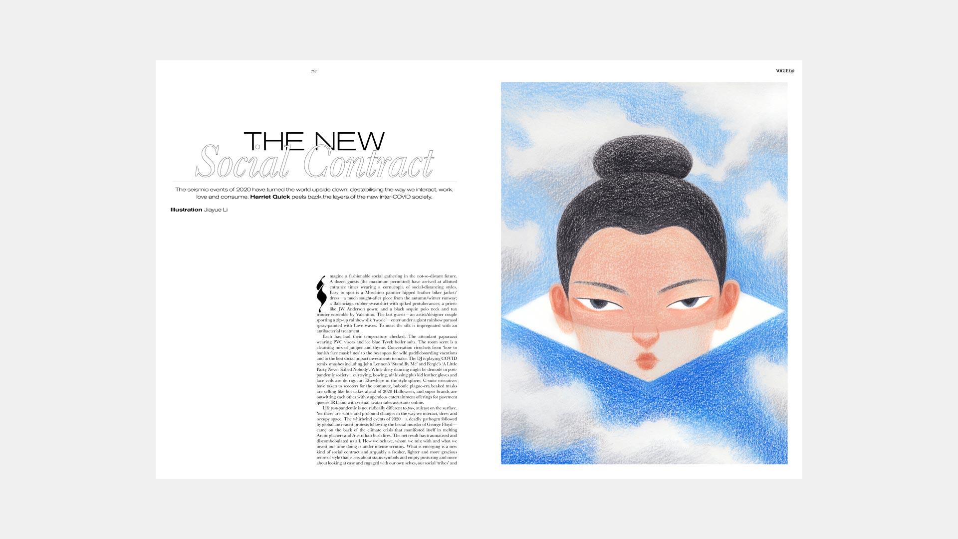 magazine illustration woman peeking her head through the sky