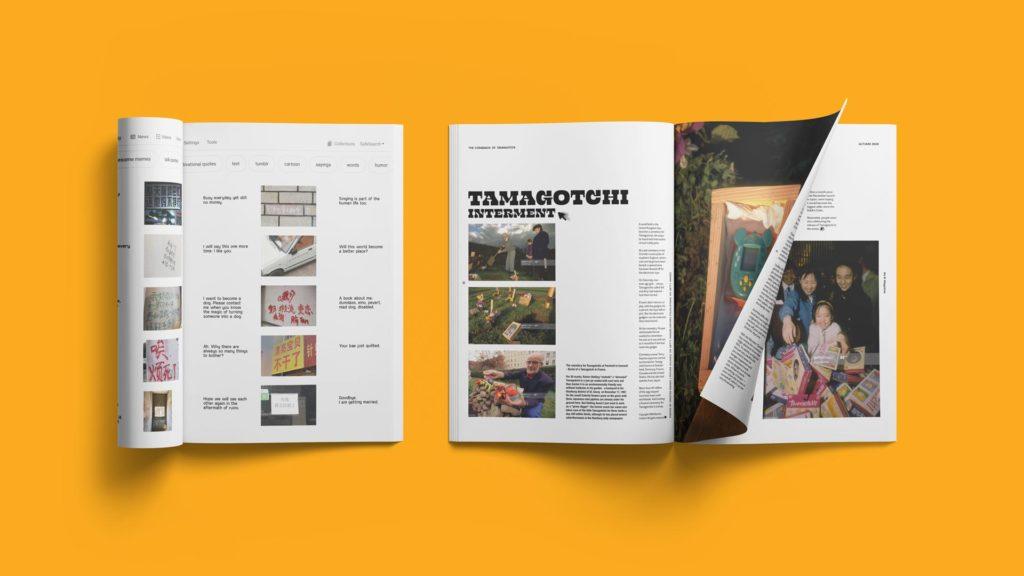 Shaoyang Chen No.0 Magazine design
