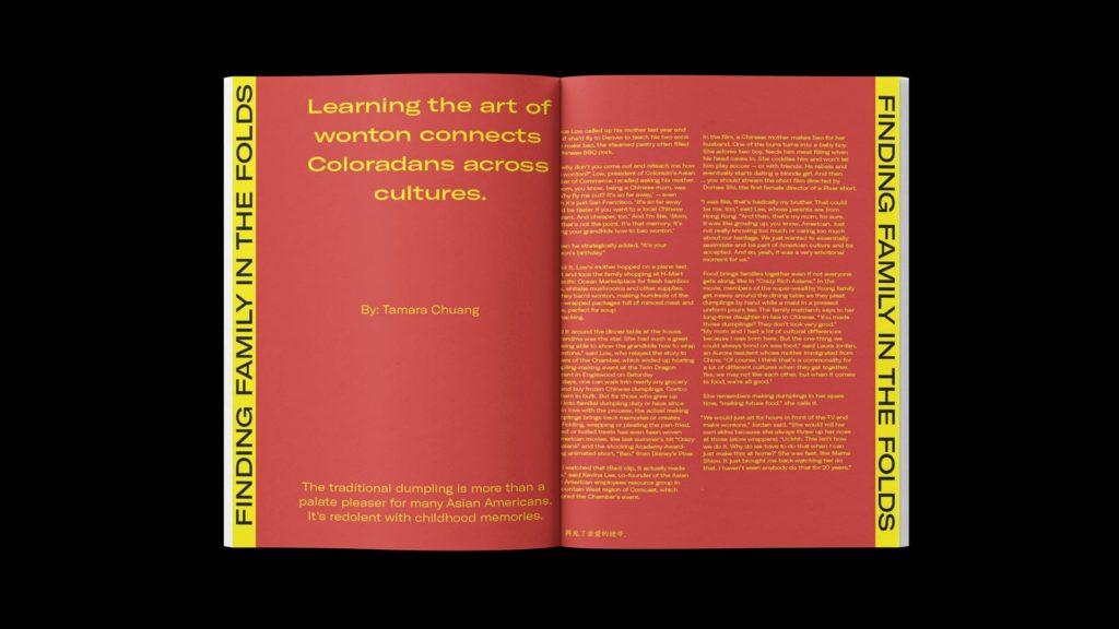 Magazine design Bingbing Zhang