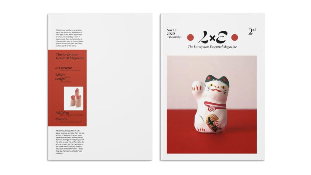 Zimeng Dong Gangu magazine layout