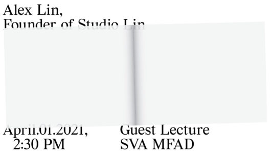 Alex Lin Guest lecture poster by Shukang Yu black text on white background semi transparent image of open blank book overlaying text